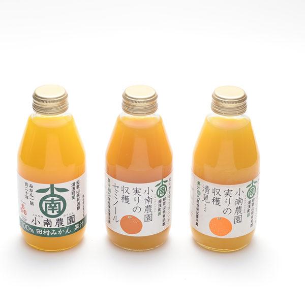 和歌山県産 みかん100% 3種